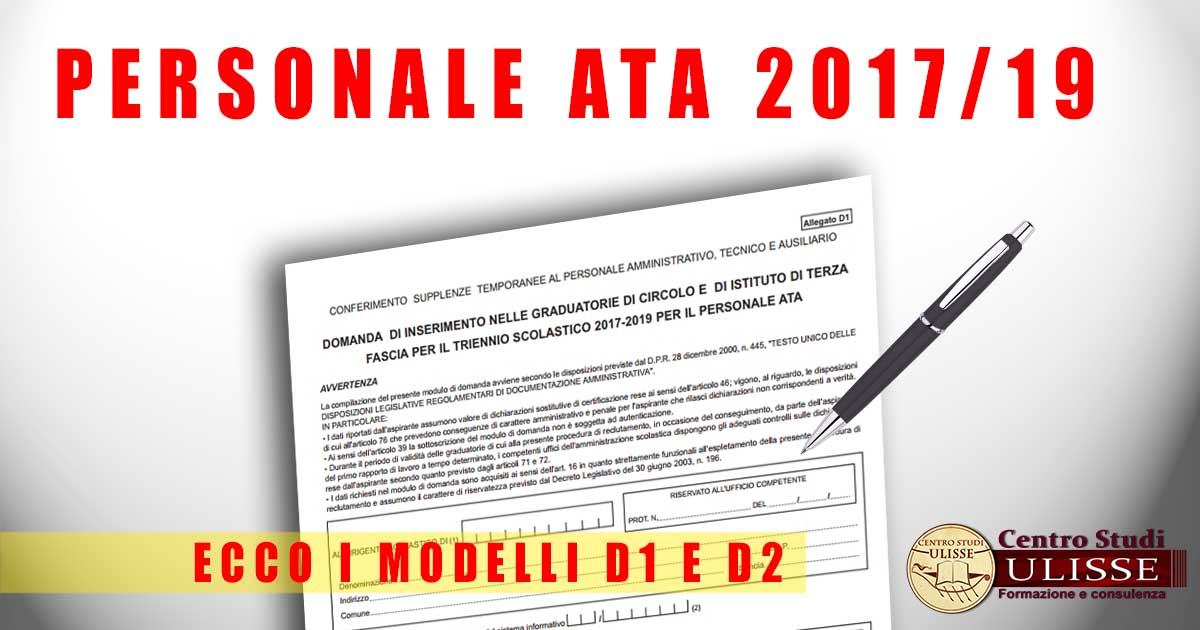 modello ata d2