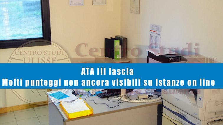 ATA III fascia: Molti punteggi non ancora visibili su Istanze on line